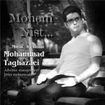 دانلود آهنگ جدید محمد تقاضایی به نام مهم نیست