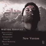 دانلود آهنگ جدید مجتی حسنعلی به نام جدایی