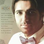 دانلود آهنگ جدید مجتبی صفرزاده به نام رویا