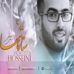 دانلود آهنگ جدید مرتضی حسینی به نام ستاره تنها