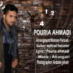 دانلود آهنگ جدید پوریا احمدی به نام یلدا