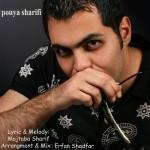 دانلود آهنگ جدید پویا شریفی به نام آخر عاشقی