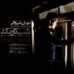 دانلود آهنگ جدید مهران شیوانی به نام شب تاریک