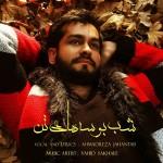 دانلود آهنگ جدید احمد رضا جهانتاب به نام شب بوسه های تن