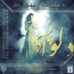 دانلود آهنگ جدید علی بابا و بهنام SI به نام دلواپسی