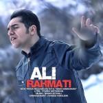 دانلود آهنگ جدید علی رحمتی به نام من همونم