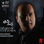 دانلود اهنگ جدید علیرضا بهمنی به نام زندگی