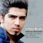 دانلود آهنگ جدید علیرضا حسینی به نام یه روزی میرم