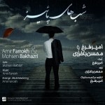 دانلود آهنگ جدید امیر فرخ و محسن باخزری به نام شبهای پاییز