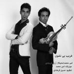 دانلود آهنگ جدید امیر محمد و آرش فرهادی به نام غریب بی نشون