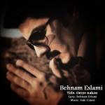 دانلود آهنگ جدید بهنام اسلامی به نام گریه نکن