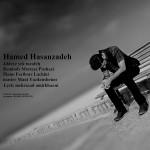 دانلود آهنگ جدید حامد حسن زاده به نام جاده ی یک طرفه