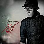 دانلود آهنگ جدید حسین زینالی به نام نگران منی