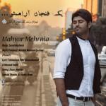 دانلود آهنگ جدید مهیار مهرنیا به نام یک فنجان آرامش