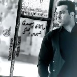 دانلود آهنگ جدید ماکان احمدی به نام شبهای دلتنگی