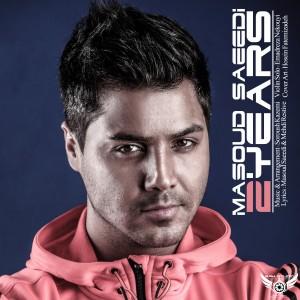 دانلود آهنگ جدید مسعود سعیدی دو سال
