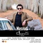 دانلود آهنگ جدید مسعود زارع به نام بهترین احساس