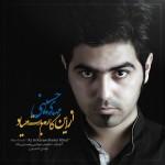 دانلود آهنگ جدید مهدی حسینی به نام از این کارت بدم میاد
