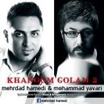 دانلود آهنگ جدید مهرداد حامدی و محمد یاوری به نام خانوم گلم