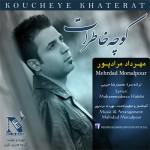 دانلود آهنگ جدید مهرداد مرادپور به نام کوچه خاطرات
