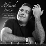 دانلود آهنگ جدید محمد ایمانفر به نام خاتون