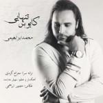 دانلود آهنگ جدید محمد ابراهیمی به نام کابوس تنهایی