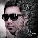 دانلود آهنگ جدید محمد لطفی به نام یه جور خاص