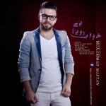 دانلود آهنگ جدید محمد مستان به نام خواب رویایی