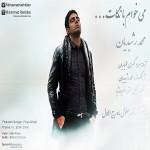 دانلود آهنگ جدید محمد رشیدیان به نام میخوام با نگات