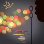 دانلود آهنگ جدید محمد رضایی به نام هوامو داری