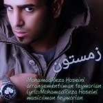 دانلود آهنگ جدید محمد رضا حسینی به نام زمستون