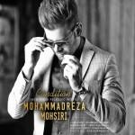 دانلود آهنگ جدید محمد رضا مشیری به نام شرط