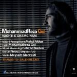 دانلود آهنگ جدید محمد رضا گل به نام وقتیکه غمگینی