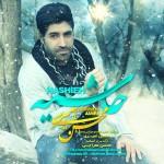 دانلود آهنگ جدید محسن امیری به نام حاشیه