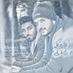 دانلود آهنگ جدید محسن اسمیت و علی احمدی به نام خواستی بری