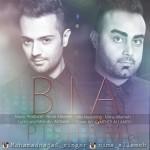 دانلود آهنگ جدید نیما علامه و محمد نجفی به نام بیا پیشم
