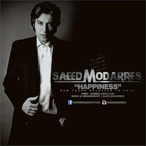 دانلود آهنگ جدید سعید مدرس خوشبختی