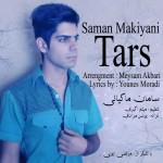 دانلود آهنگ جدید سامان ماکیانی به نام ترس