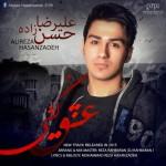 دانلود آهنگ جدید علیرضا حسن زاده به نام عشق کشی