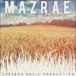 دانلود آهنگ جدید امیر شایگان به نام مزرعه