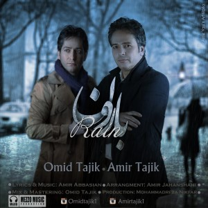 دانلود آهنگ جدید امیر تاجیک و امید تاجیک بارون