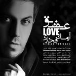 دانلود آهنگ جدید آرمان فخاری به نام عشق