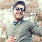 دانلود آهنگ جدید بهمن نجاتی به نام انکار