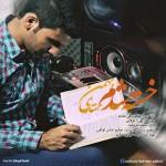 دانلود آهنگ جدید بهمن ستاری به نام خسته شدم