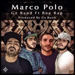 دانلود آهنگ جدید جیز باند به نام مارکوپولو