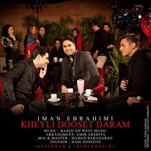 دانلود آهنگ جدید ایمان ابراهیمی خیلی دوست دارم