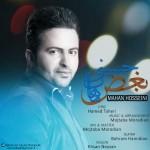 دانلود آهنگ جدید ماهان حسینی به نام بغض