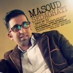 دانلود آهنگ جدید مسعود صداقتی به نام من با تو