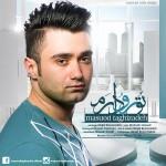 دانلود آهنگ جدید مسعود تقی زاده به نام تورو دارم