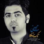 دانلود آهنگ جدید مهدی حسینی به نام تک ستاره